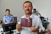 خىتاي تاجاۋۇزچىلىرى شەرقىي تۈركىستاندا پاسپورت بىجىرشىنى قولايلاشتۇرۇشى ئارقىلىق قانداق مەقسەتكە يەتمەكچى