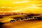 «يىپەك يولى ئىقتىساد بەلبېغى يادرولۇق رايونى›› تەسەۋۋۇرىنى ئوتتۇرىغا قويۇش ۋاقت جەدۋىلى قاچان ئوتتۇرىغا قويۇلغان؟