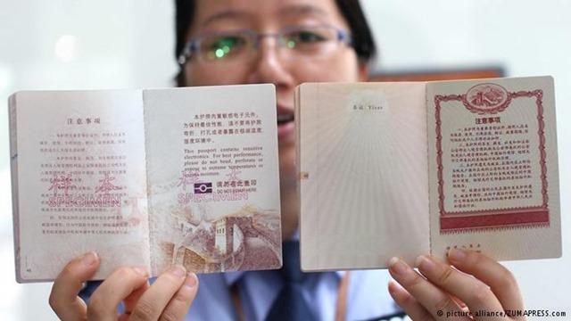 خىتاي تاجاۋۇزچىلىرى شەرقىي تۈركىستاندا پاسپورتنى قايتا يىغىۋېلىش ئۇقتۇرۇشى تارقاتتى